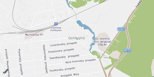 Кредиты Голицыно